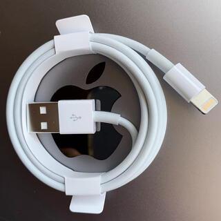 Apple - 🍎 IPhone11に付属した純正USBケーブ