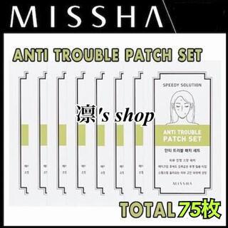 ミシャ(MISSHA)のミシャ ニキビパッチ ★ にきびパッチ 75シート(その他)