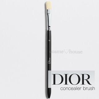 ディオール(Dior)のDior コンシーラーブラシ(ブラシ・チップ)