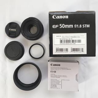 Canon - Canon 単焦点レンズ EF50mm F1.8 STM レンズフード付き