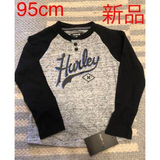 ハーレー(Hurley)の新品 Hurley ハーレー 3T  95cm ロンTトップス 長袖Tシャツ(Tシャツ/カットソー)