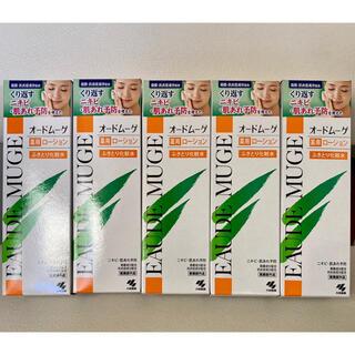 小林製薬 - オードムーゲ ふきとり化粧水 5本セット