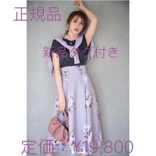 JUSGLITTY - JUSGLITTY 大花プリントスカート
