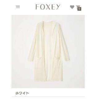 """FOXEY - 【新品】FOXEY Cardigan """"Sylph"""" ホワイト フリーサイズ"""