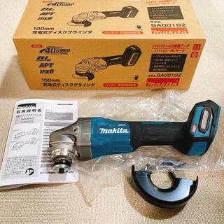 マキタ(Makita)のmakita  40v 100mm 充電式ディスクグラインダ GA001GZ(工具)