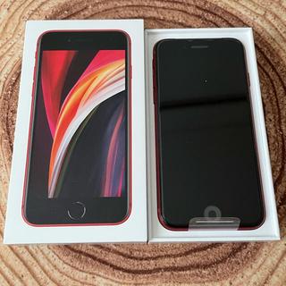 【新品未使用】iPhone SE 第二世代 64GB 本体 SIMロック解除済