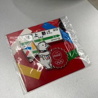 コカコーラ(コカ・コーラ)の東京オリンピック ピンバッチ ピンバッジ ピンズ 上野駅 (ノベルティグッズ)