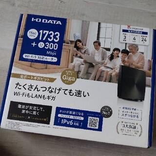 IODATA - Wi-Fi5 対応ルーター