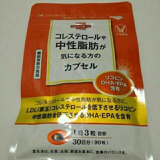 タイショウセイヤク(大正製薬)の大正 コレステロールや中性脂肪が気になる方のカプセル 90(ダイエット食品)