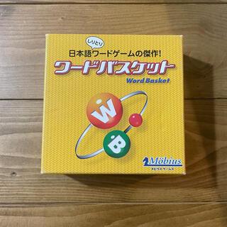 日本語しりとりゲームの傑作 ワードバスケット(トランプ/UNO)