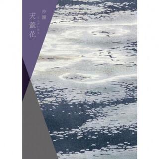 【専用】カタログギフト【55,880円コース】新品未使用(その他)