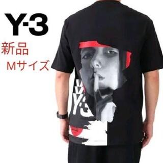 Y-3 - 新品 Y-3 半袖 Tシャツ GK5780 内田すずめ メンズMサイズ