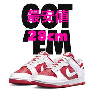 NIKE - 28cm Nike DUNK ダンク LOW Championship Red