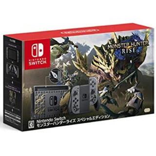 Nintendo Switch - Nintendo Switch モンスターハンターライズスペシャル 本体