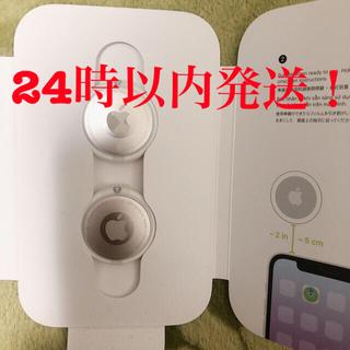 アップル(Apple)の【新品 2個セット】 AirTag Apple エアタグ セキュリティ(その他)
