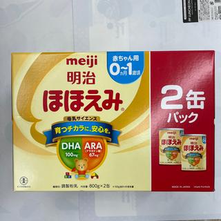 明治 - ほほえみ 2缶パック ベビーミルク 800g×2缶
