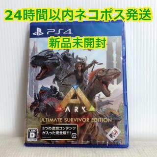 PlayStation4 - 【新品未開封】アーク:アルティメット サバイバー エディション