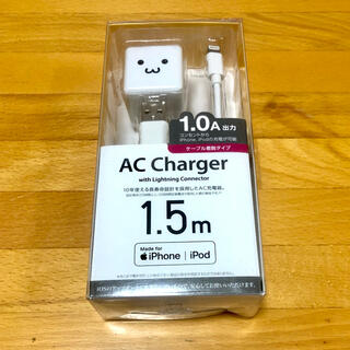 エレコム(ELECOM)のロジテック AC充電器 ライトニングケーブル(バッテリー/充電器)