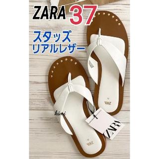 ZARA - ZARA  (37 白) スタッズフラットレザーサンダル  レザーフラット