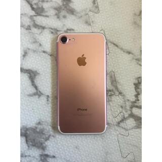 Apple - Apple iPhone7 128GB