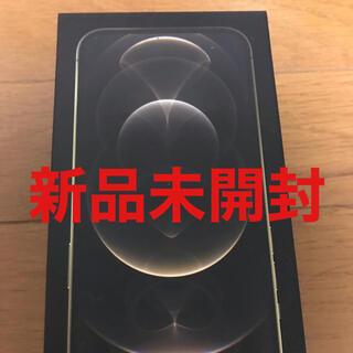 iPhone - 新品・未使用◆iPhone12 Pro Max 256GB SIMフリー