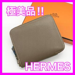 Hermes - エルメス アザップシルクイン コンパクト コインパース