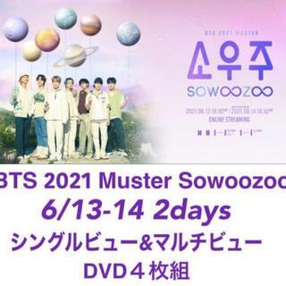 防弾少年団(BTS) - BTS DVD LIVE Muster Sowoozoo 2DAYs💓💞