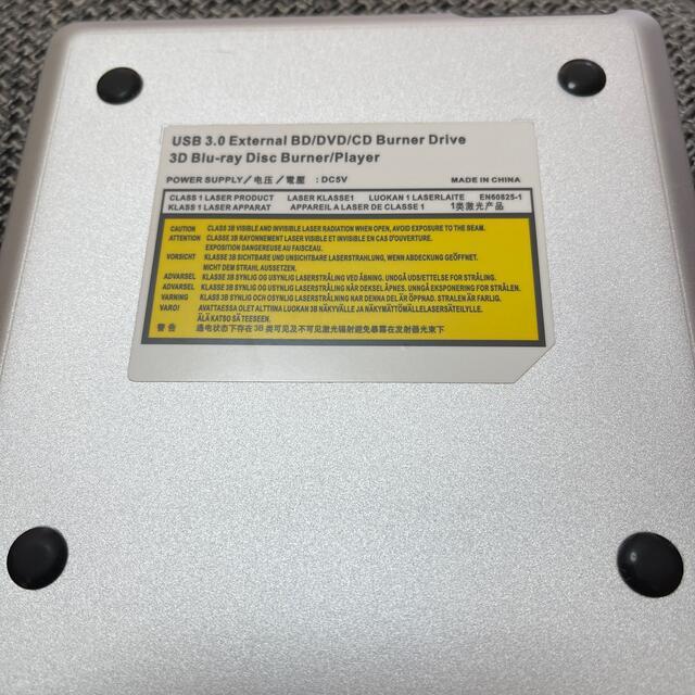 Blu-ray 外付けUSB 光学ドライブ ブルーレイ スマホ/家電/カメラのPC/タブレット(PC周辺機器)の商品写真