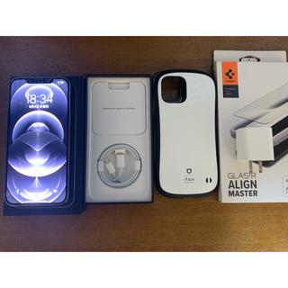 Apple - iPhone 12 Pro Max ゴールド 128 GB simフリー