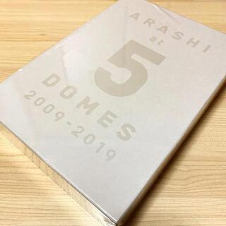 嵐 - 新品⭐️ARASHI at 5 DOMES 2009-2019 写真集