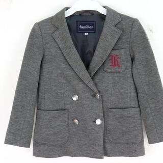 ファミリア(familiar)のファミリア familiar 130サイズ 2Bジャケット 子供服 キッズ(ジャケット/上着)