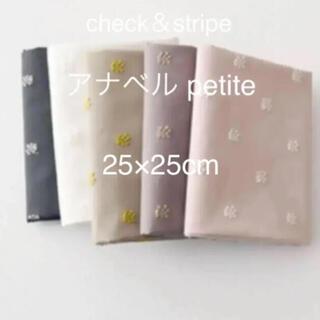 5枚♡ アナベル petite c&s check&stripe