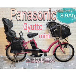Panasonic - 送料込み✨大容量バッテリー8.9Ahパナソニックギュット子供乗せ電動自転車