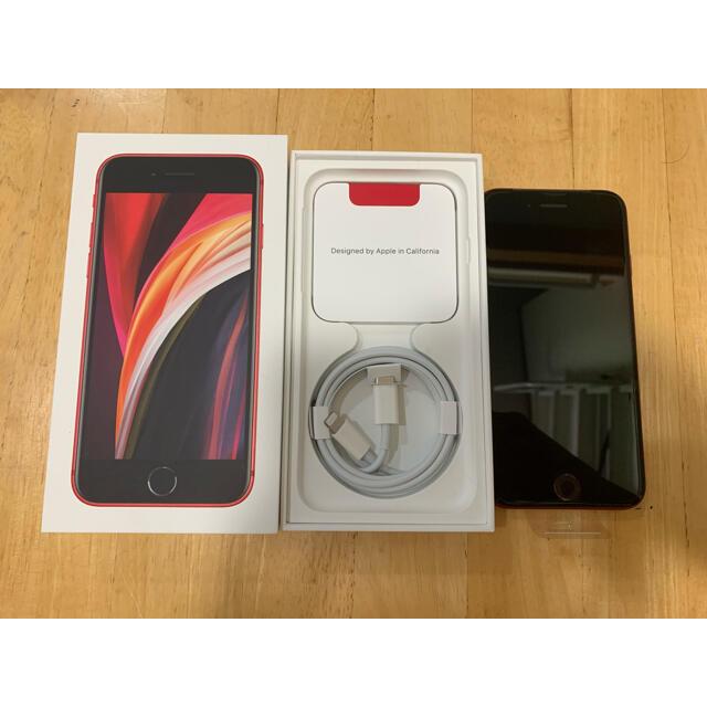 iPhone(アイフォーン)の【新品未使用】iPhone SE 第2世代 64GB SIMフリー 本体 RED スマホ/家電/カメラのスマートフォン/携帯電話(スマートフォン本体)の商品写真