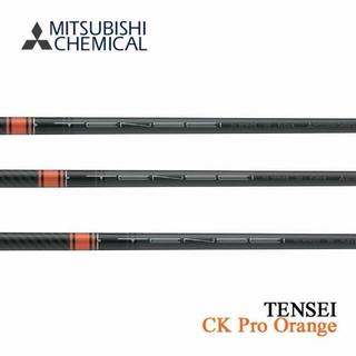 タイトリスト(Titleist)の三菱 TENSEI CK PRO オレンジ ハイブリッド(ユーティリティ)(クラブ)