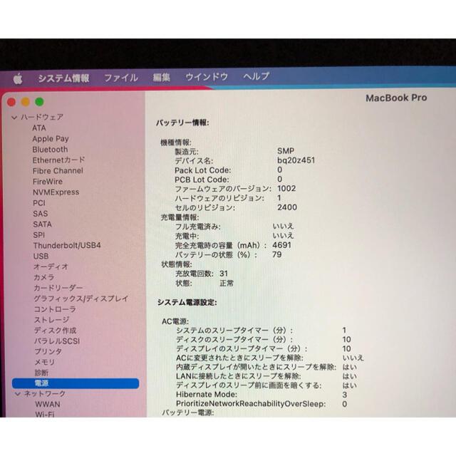 Mac (Apple)(マック)の【美品】MacBook pro 13インチ 2019 スマホ/家電/カメラのPC/タブレット(ノートPC)の商品写真