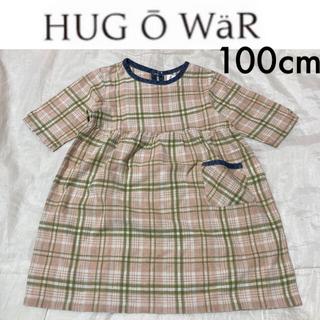 ハグオーワー(Hug O War)の1回着☆ハグオーワーワンピース タルティーヌエショコラボンポワンジャカディ(ワンピース)