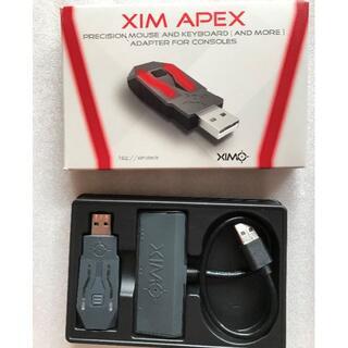 PlayStation4 - XIM APEX PS4