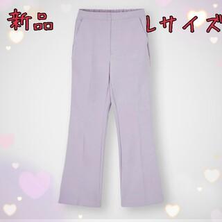 ジーユー(GU)のGU ストレッチ フレア パンツ Lサイズ 新品タグ付き(カジュアルパンツ)