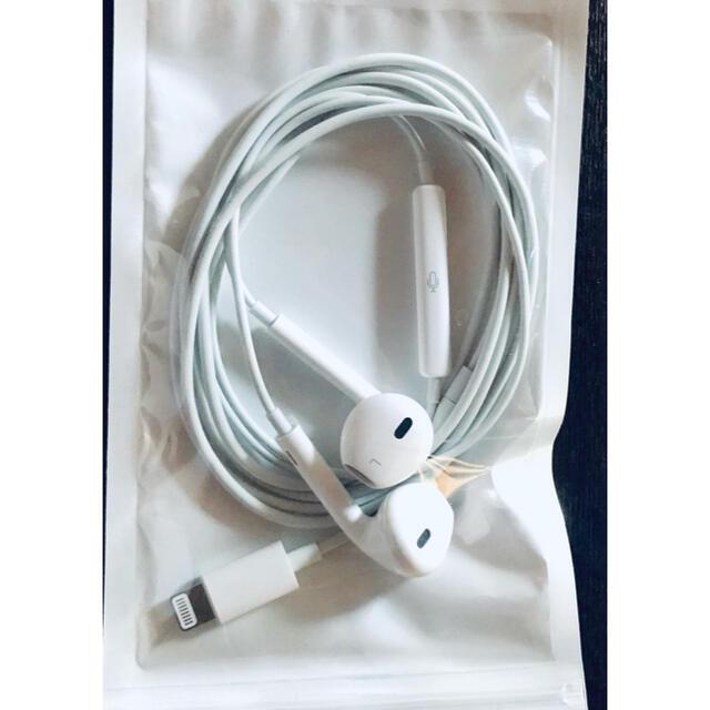 Apple(アップル)のアップル 純正iPhone X 付属品 イヤホンライニングタイプ動作確認済 スマホ/家電/カメラのオーディオ機器(ヘッドフォン/イヤフォン)の商品写真