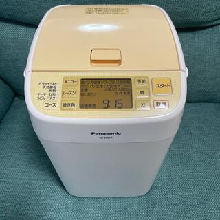 Panasonic - Panasonicホームベーカリー(SD-BM103-D)オレンジ
