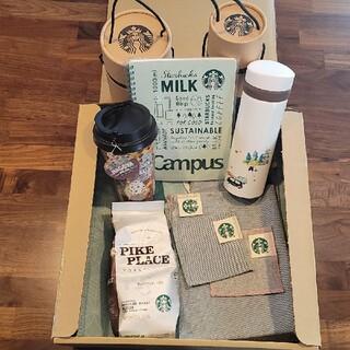 Starbucks Coffee - 名古屋 スターバックス 2021夏25周年記念セット