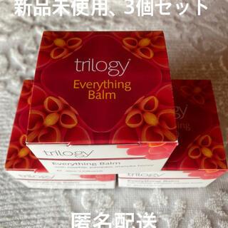 トリロジー(trilogy)の❇️トリロジーエブリシングバーム45ml  新品未使用、3個セット(フェイスオイル/バーム)