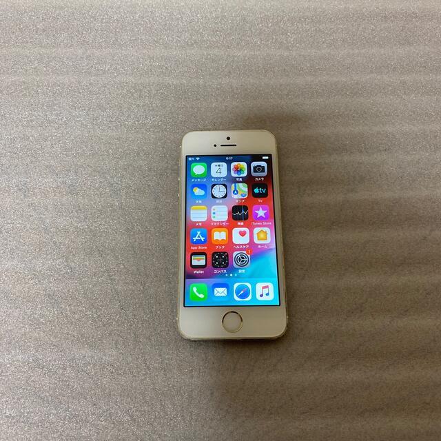 Apple(アップル)の❗️激安価格❗️iphone5s 16gb 本体 ❗️即使用可能❗️完動品 スマホ/家電/カメラのスマートフォン/携帯電話(スマートフォン本体)の商品写真