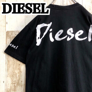DIESEL - 【ディーゼル】【ビッグロゴ】【両面プリント】【袖ロゴ】【ゆるダボ】【Tシャツ】