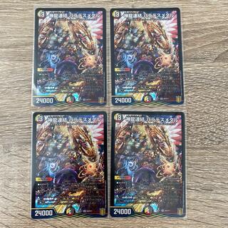 デュエルマスターズ(デュエルマスターズ)の神龍連結 バラデスメタル(シングルカード)