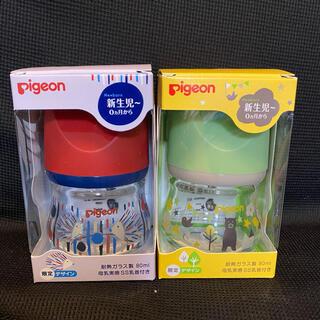 Pigeon - Pigeon哺乳瓶 80ml 2個セット