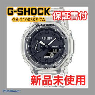 G-SHOCK - 【新品】G-SHOCK GA-2100SKE-7A カシオーク Gショック