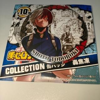 集英社 - 轟 焦凍 僕のヒーローアカデミア コレクション缶バッジ HEROES
