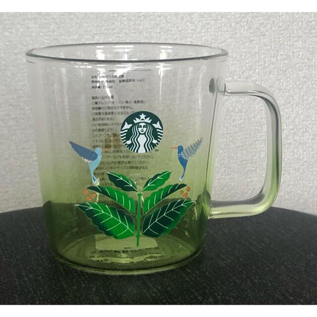 Starbucks Coffee(スターバックスコーヒー)のスターバックス 耐熱グラスマグ ハシエンダ アルサシア 355ml インテリア/住まい/日用品のキッチン/食器(グラス/カップ)の商品写真